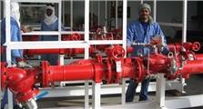 Jaleha Dihab refinery - Qatar Petroleum