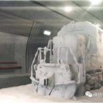 保护隧道免受火灾危险